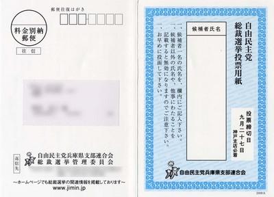 210919-01.jpg